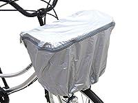 自転車用 かご用心 バスケットカバー 前カゴ用