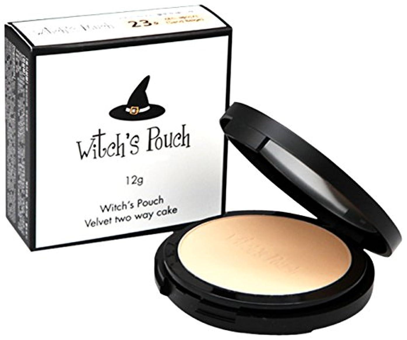 スマイル促す再生Witch's Pouch ウィッチズポーチ ヴェルベットトゥーウェイケーキ 21ナチュラルベージュ