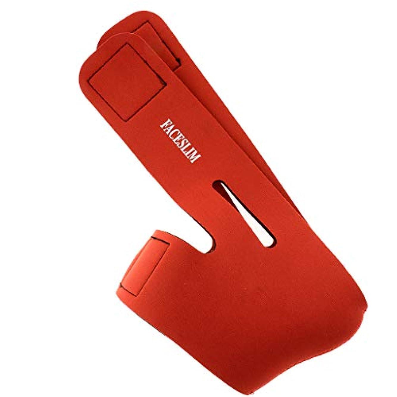 キルス硬さハンマーフェイスラインベルト リフトアップベルト 小顔ベルト 小顔サポーター 伸縮性 調節可能 全2色 - オレンジ
