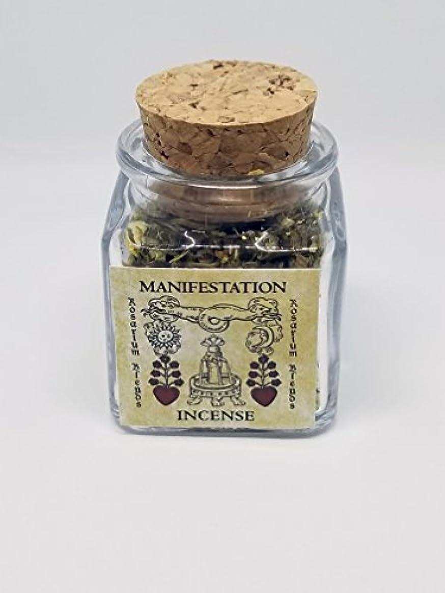 おとなしい甘味格差手作りお香ブレンド: Manifestation