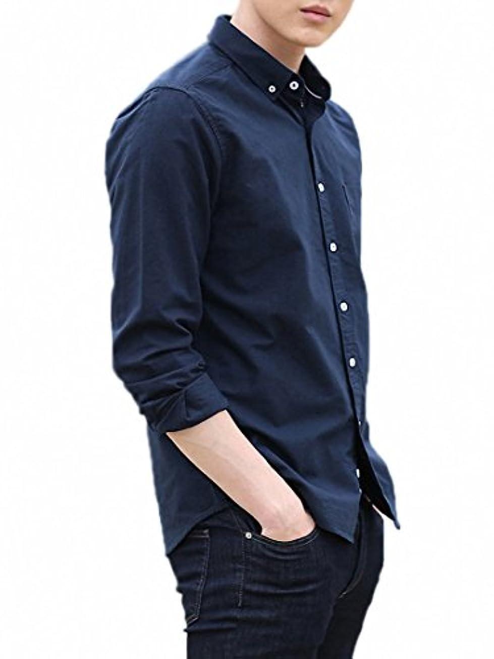 接ぎ木混乱した証明LOYEE yシャツ 長袖シャツ メンズ オックスフォード ボタンダウン ワイシャツ 無地 春 秋 スリム ビジネス カジュアル M04