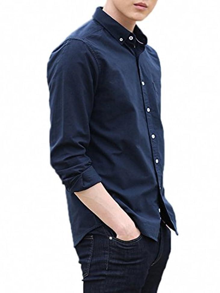 論理的に永久シャイニングLOYEE yシャツ 長袖シャツ メンズ オックスフォード ボタンダウン ワイシャツ 無地 春 秋 スリム ビジネス カジュアル M04