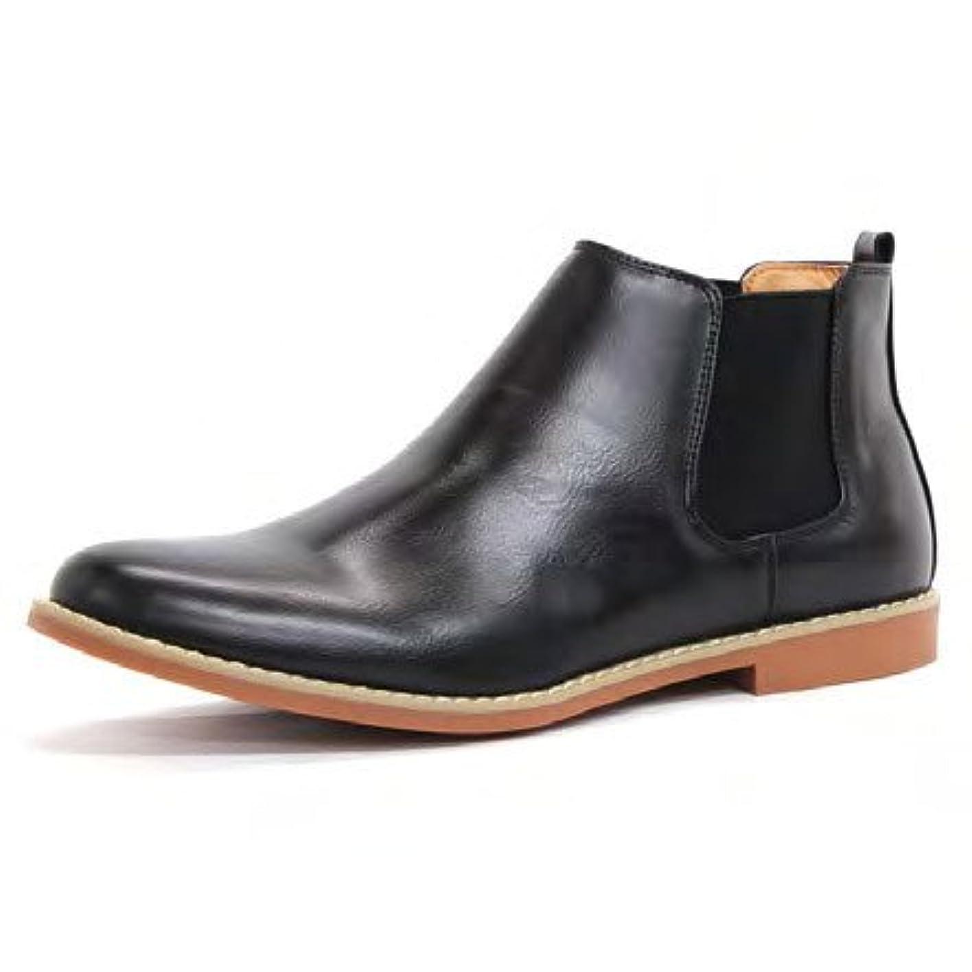関数短くする最後にAAA+ トリプルエー メンズ チャッカ ブーツ 25.5cm 41サイズ ブラック 2355-BK-41