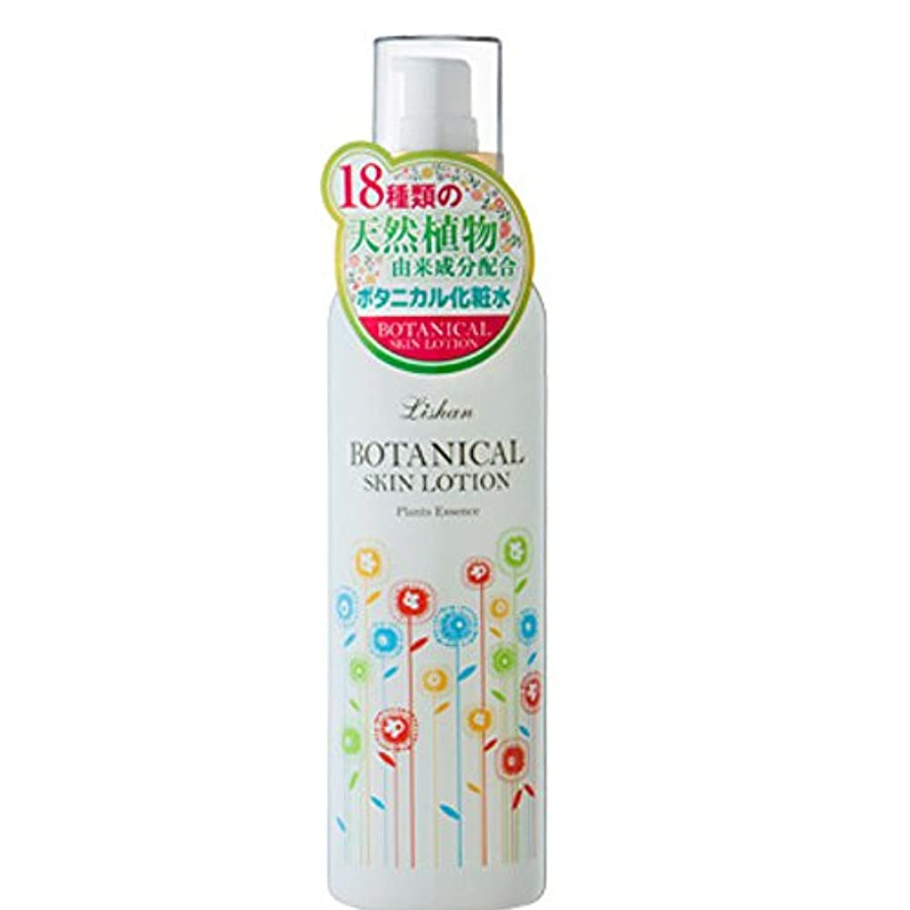 衝突変換レイアイスタイル リシャン ボタニカル化粧水 フローラルの香り 260ml