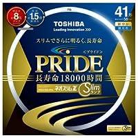 【明るさアップ!】TOSHIBA ネオスリムZプライド 高周波点灯専用形蛍光ランプ 41W形 昼光色 定格寿命18000時間 FHC41ED-PDL