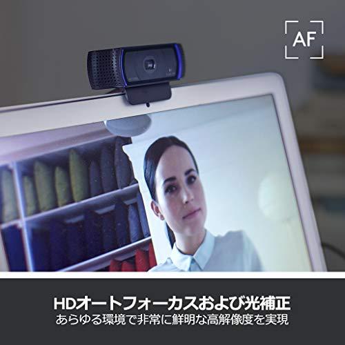『ロジクール ウェブカメラ C920r ブラック フルHD 1080P ウェブカム ストリーミング 国内正規品 2年間メーカー保証』の3枚目の画像