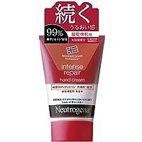 Neutrogena(ニュートロジーナ) ノルウェーフォーミュラ インテンスリペア ハンドクリーム 超乾燥肌用 無香料 50g