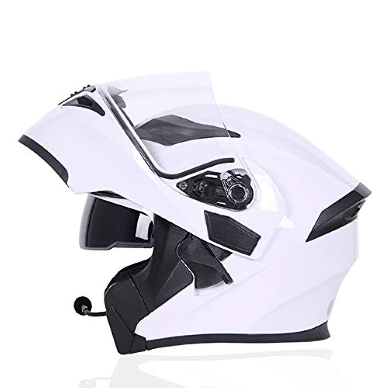 セージなくなる外国人HYH ソリッドカラーオートバイのBluetoothヘルメット男性と女性のダブルレンズオープンフェイスヘルメットアウトドアスポーツ乗馬オフロード機関車フルフェイスヘルメットノイズリダクションマイク いい人生 (Color : White, Size : XL)