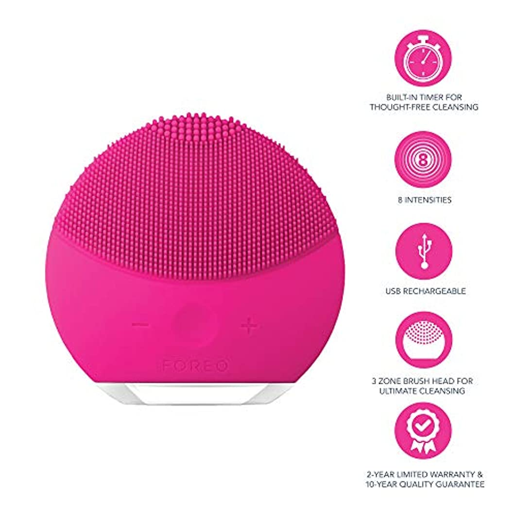 遠足課税ブラジャーFOREO LUNA mini 2 フクシア 電動洗顔ブラシ シリコーン製 音波振動