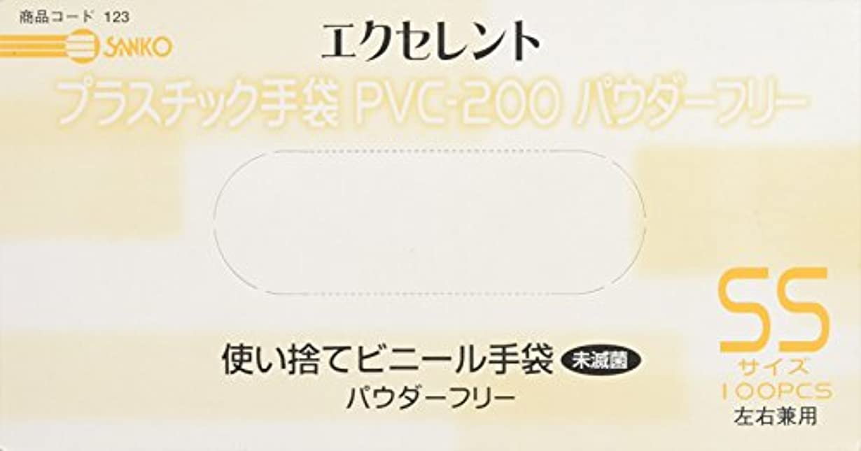 散文切り離すくさびエクセレントプラスチックグローブPF PVC-200(100マイ)ミメッキン SS