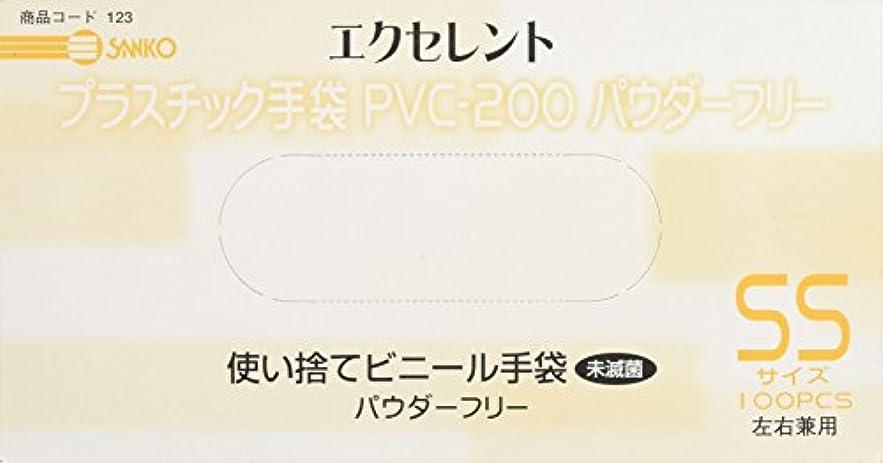 説得力のあるブル群れエクセレントプラスチックグローブPF PVC-200(100マイ)ミメッキン SS