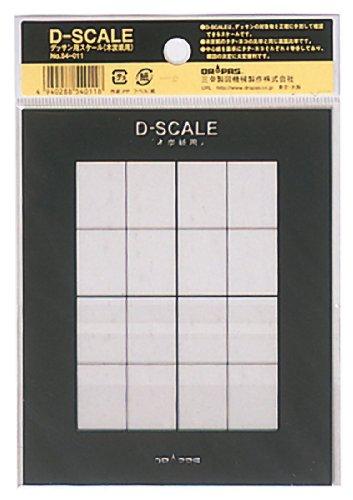 ドラパス D-SCALE Dスケール デッサン用 木炭紙判 54011