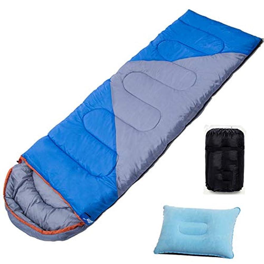賃金能力パラシュート寝袋、圧縮バッグ付き大人の屋外旅行キャンプ屋内夏シーズンポータブル暖かい寝袋ブルー