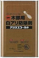ケミプロ化成 木材 用 総合 保存 剤 アリシスゴールド オレンジ 18 l