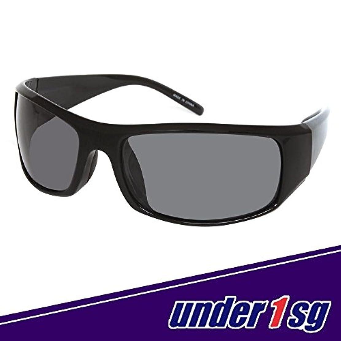 トラフィック純粋に解放するunder1sg(アンダーワンサングラス) 偏光サングラス F004-1 ブラック