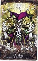 Fate/grand order FGO アーケード キャスター ヴォルフガング・アマデウス・モーツァルト 第5段階 最終再臨 ホロ(フェイタル)【静屋オリジナルイラスト付き】