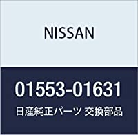 NISSAN (日産) 純正部品 クリップ 品番01553-01631