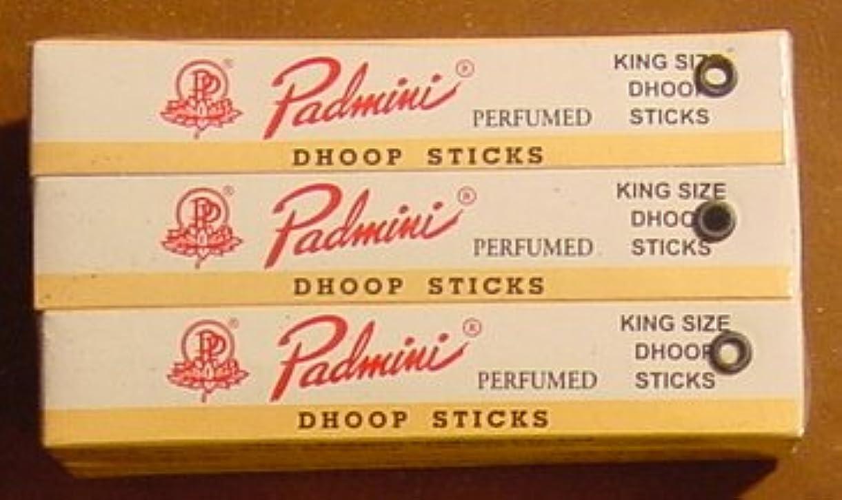 ハイライトきつくシャベルPadmini Dhoop Sticks – 12ボックスの10 Sticks各 – 5