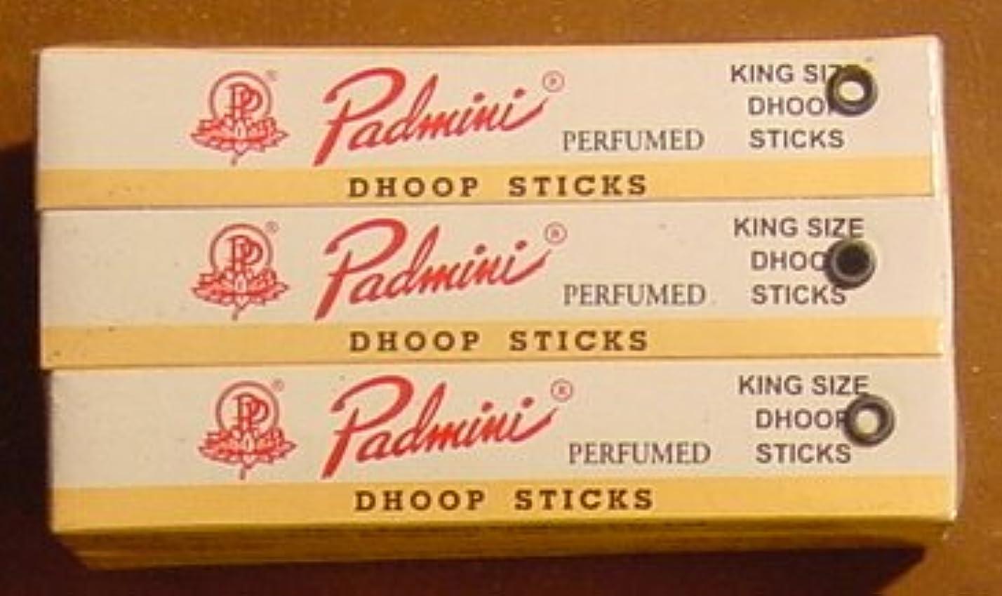 関連付けるぬいぐるみスナップPadmini Dhoop Sticks – 12ボックスの10 Sticks各 – 5