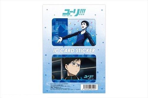 ユーリ!!! on ICE 01勝生勇利 ICカードステッカーの詳細を見る