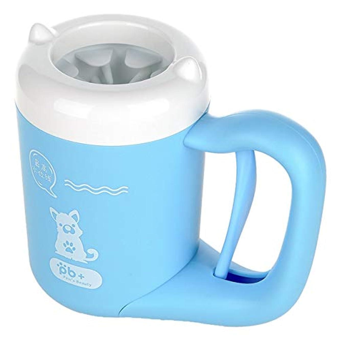 空虚校長きつく犬足用洗剤携帯用ペットフットウォッシャーウォッシャーカップ快適なシリコーン犬猫用クリーニング用品(色:青)
