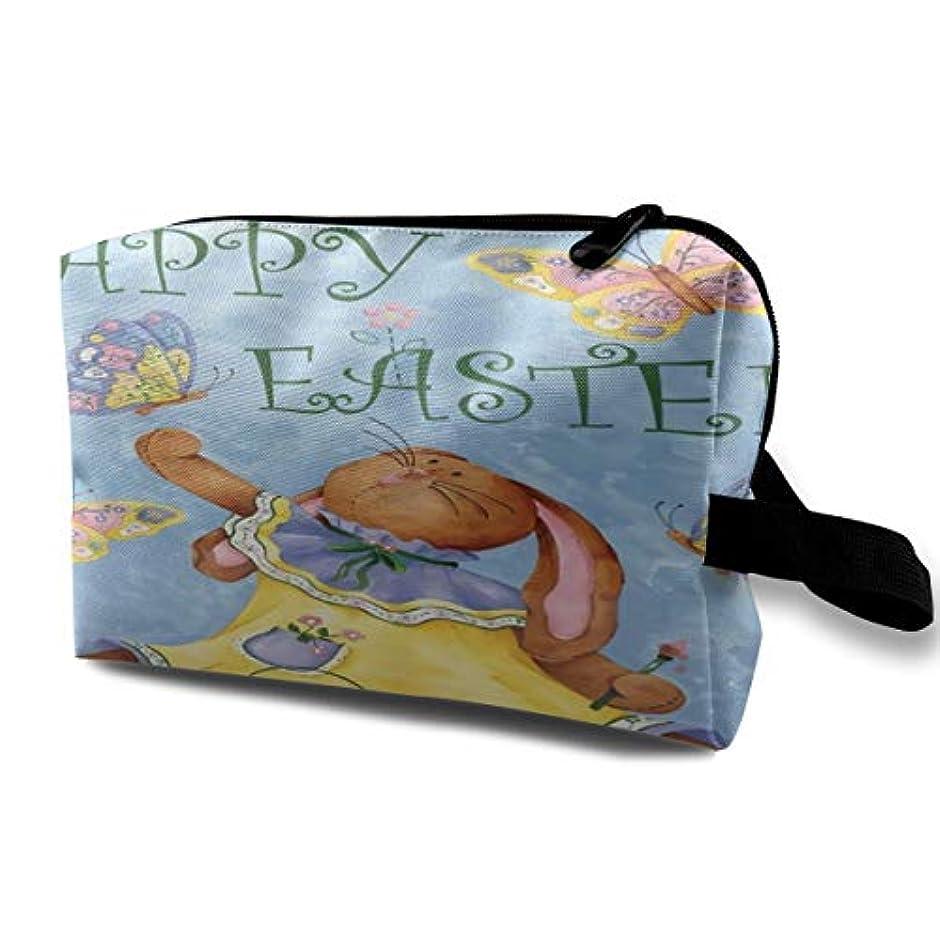 無条件寸法切るHappy Easter Bunny 01 収納ポーチ 化粧ポーチ 大容量 軽量 耐久性 ハンドル付持ち運び便利。入れ 自宅?出張?旅行?アウトドア撮影などに対応。メンズ レディース トラベルグッズ