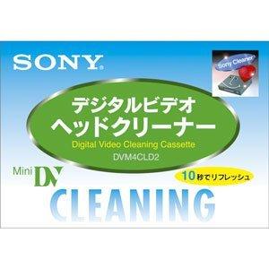 ソニー ミニDVクリーニングカセット(乾式) DVM4CLD...