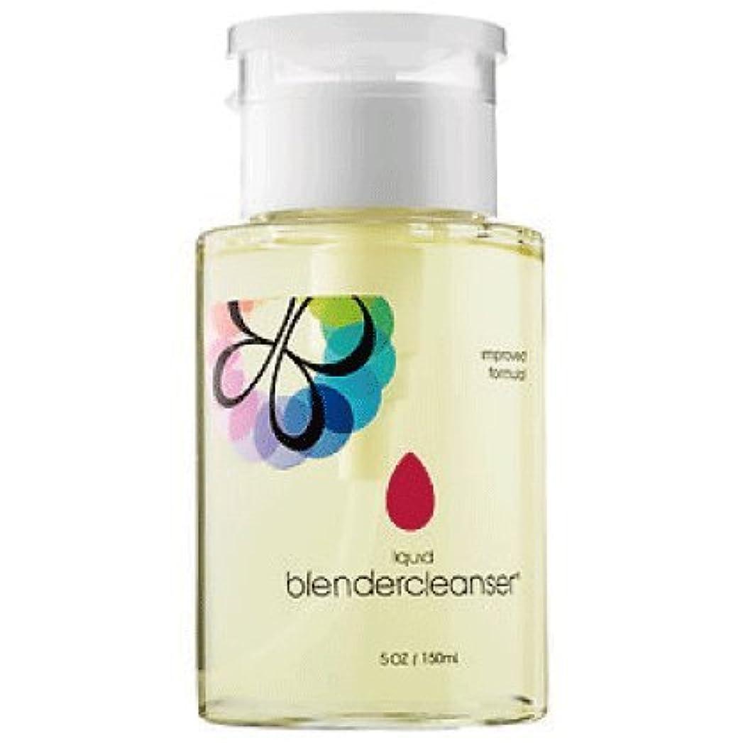 汚い分注する種をまくbeautyblender(ビューティブレンダー) blendercleanser ブレンダークレンザー ボトルタイプ 150ml