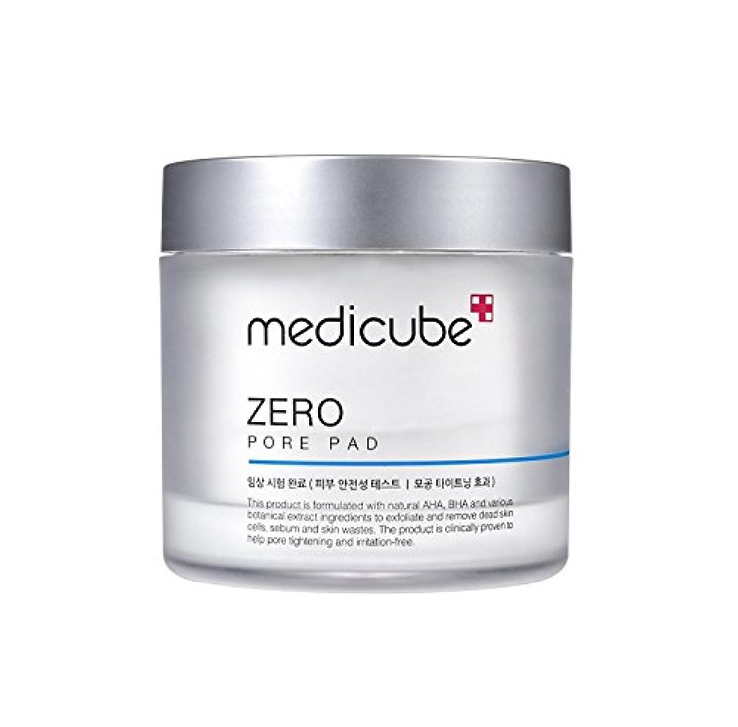 虹説教決定的[Medicube]Zero Pore Pad / ゼロ毛穴パッド / 正品?海外直送商品 [並行輸入品]