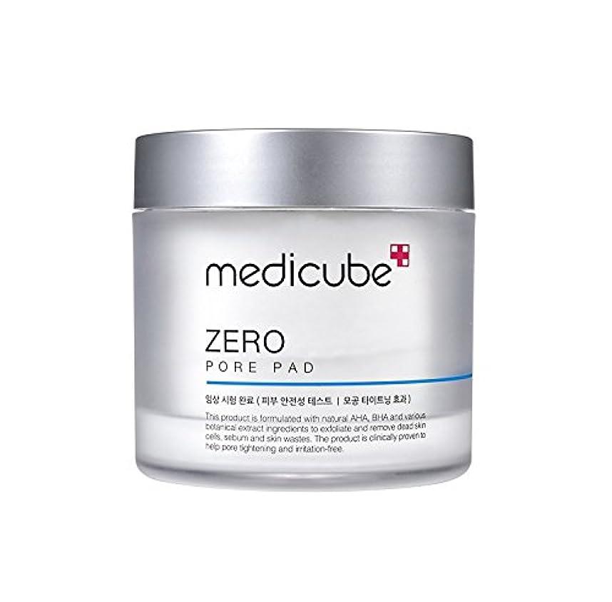 模索花瓶私たち自身[Medicube]Zero Pore Pad / ゼロ毛穴パッド / 正品?海外直送商品 [並行輸入品]