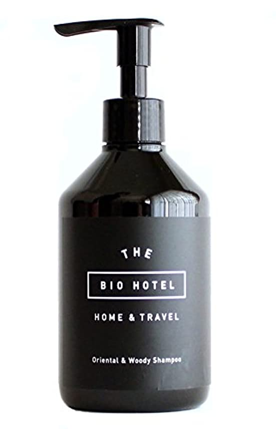 マスクフィクション地平線BIO HOTEL(ビオホテル)オリエンタルウッディー シャンプー 300ml