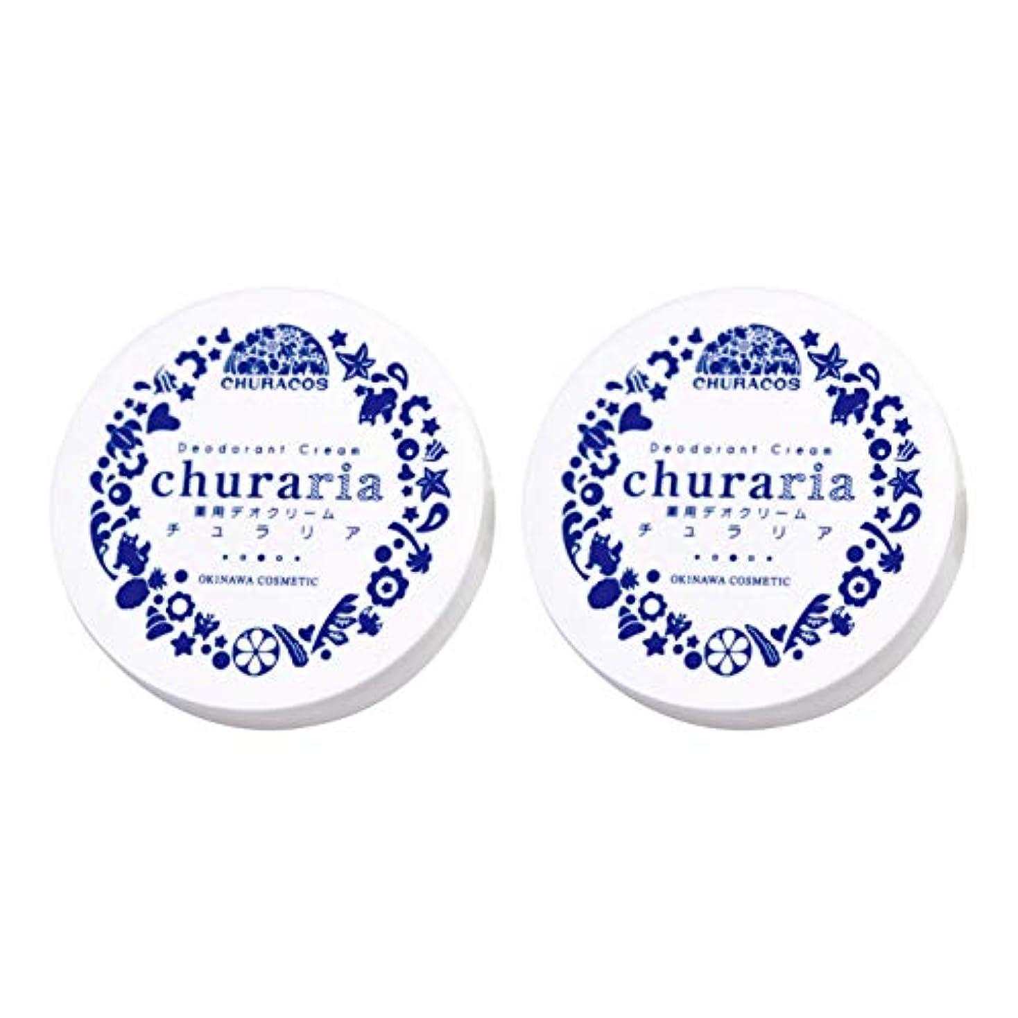 口径不適観光に行くチュラコス 薬用デオドラントクリーム チュラリア 27g 制汗剤 わきが デリケート (2個)