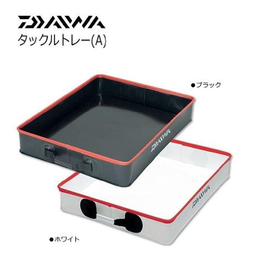 吸収剤緩む失われたダイワ(Daiwa) タックルバッグ タックルトレー W(A) ブラック