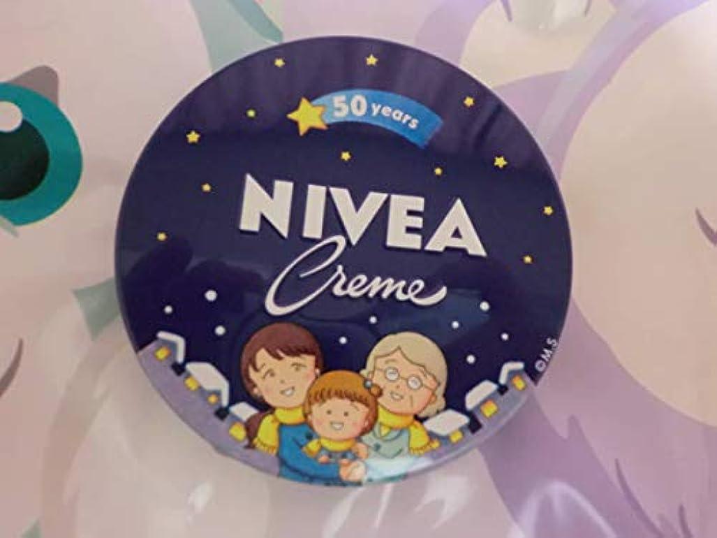 状況丘流行しているNIVEA 二べア ハンドクリーム 二べアスキンクリーム 56g NIVEA 二べアクリーム さくらももこデザイン 50years ちびまるこ anime キャラクター グッズ