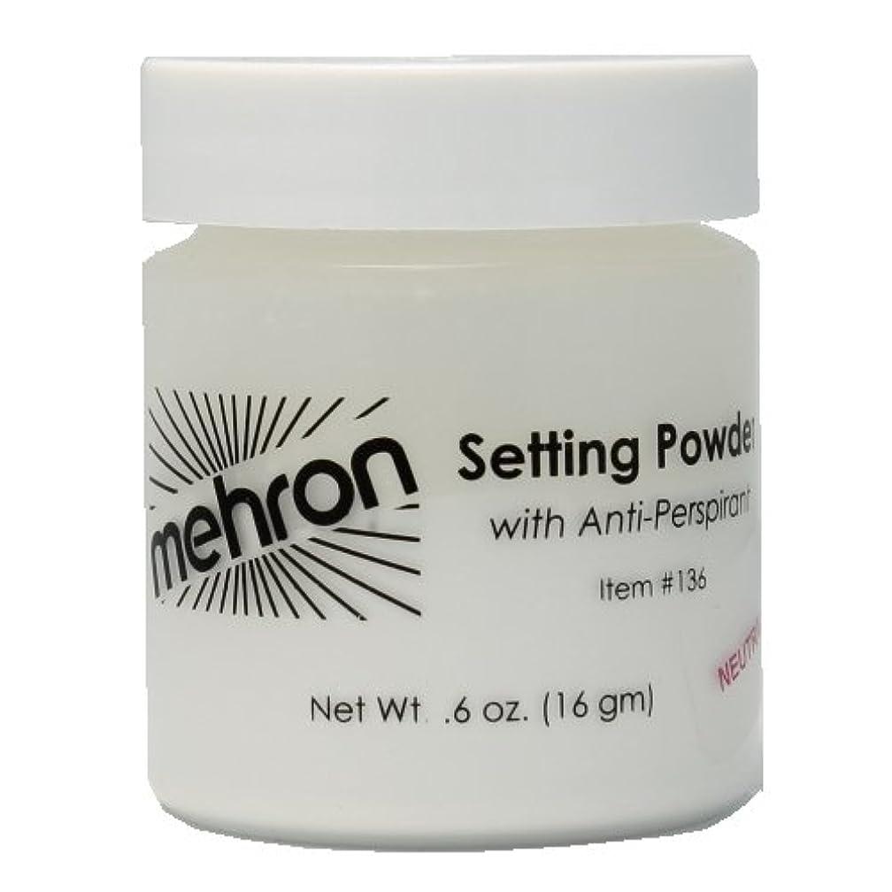 瞑想する印象的(3 Pack) mehron UltraFine Setting Powder with Anti-Perspriant - Neutral (並行輸入品)