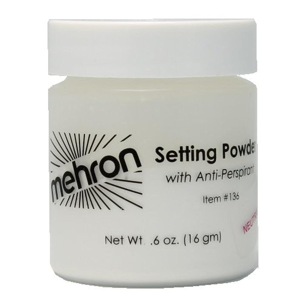 罪人機知に富んだそばに(3 Pack) mehron UltraFine Setting Powder with Anti-Perspriant - Neutral (並行輸入品)