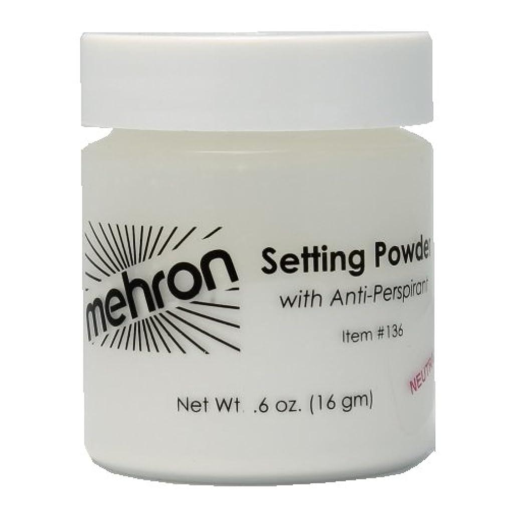 少し責任者動(3 Pack) mehron UltraFine Setting Powder with Anti-Perspriant - Neutral (並行輸入品)