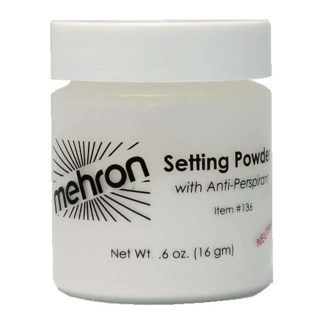個人的に割れ目乱れ(3 Pack) mehron UltraFine Setting Powder with Anti-Perspriant - Neutral (並行輸入品)