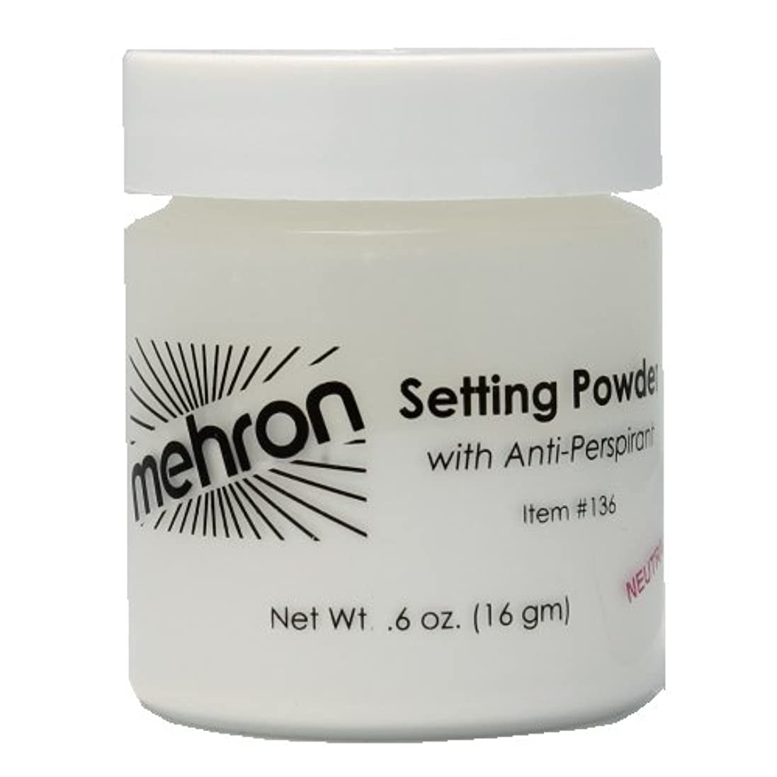個人的な修道院保守可能(3 Pack) mehron UltraFine Setting Powder with Anti-Perspriant - Neutral (並行輸入品)