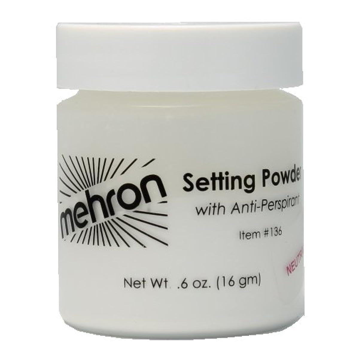 フレッシュ仲良し居住者(3 Pack) mehron UltraFine Setting Powder with Anti-Perspriant - Neutral (並行輸入品)