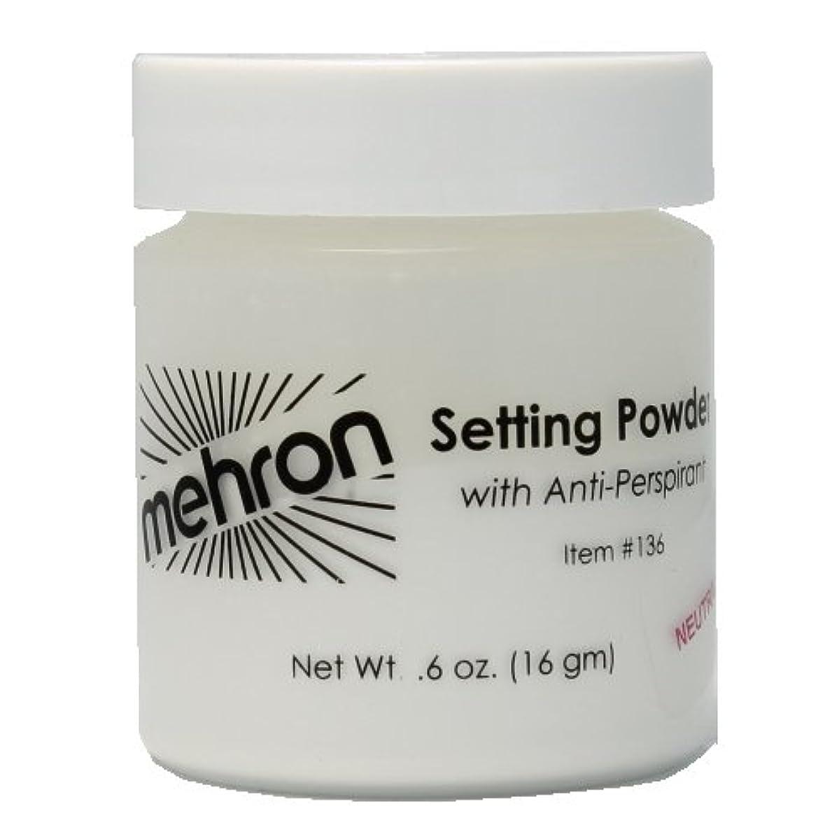 飛行場欲求不満最大(6 Pack) mehron UltraFine Setting Powder with Anti-Perspriant - Neutral (並行輸入品)