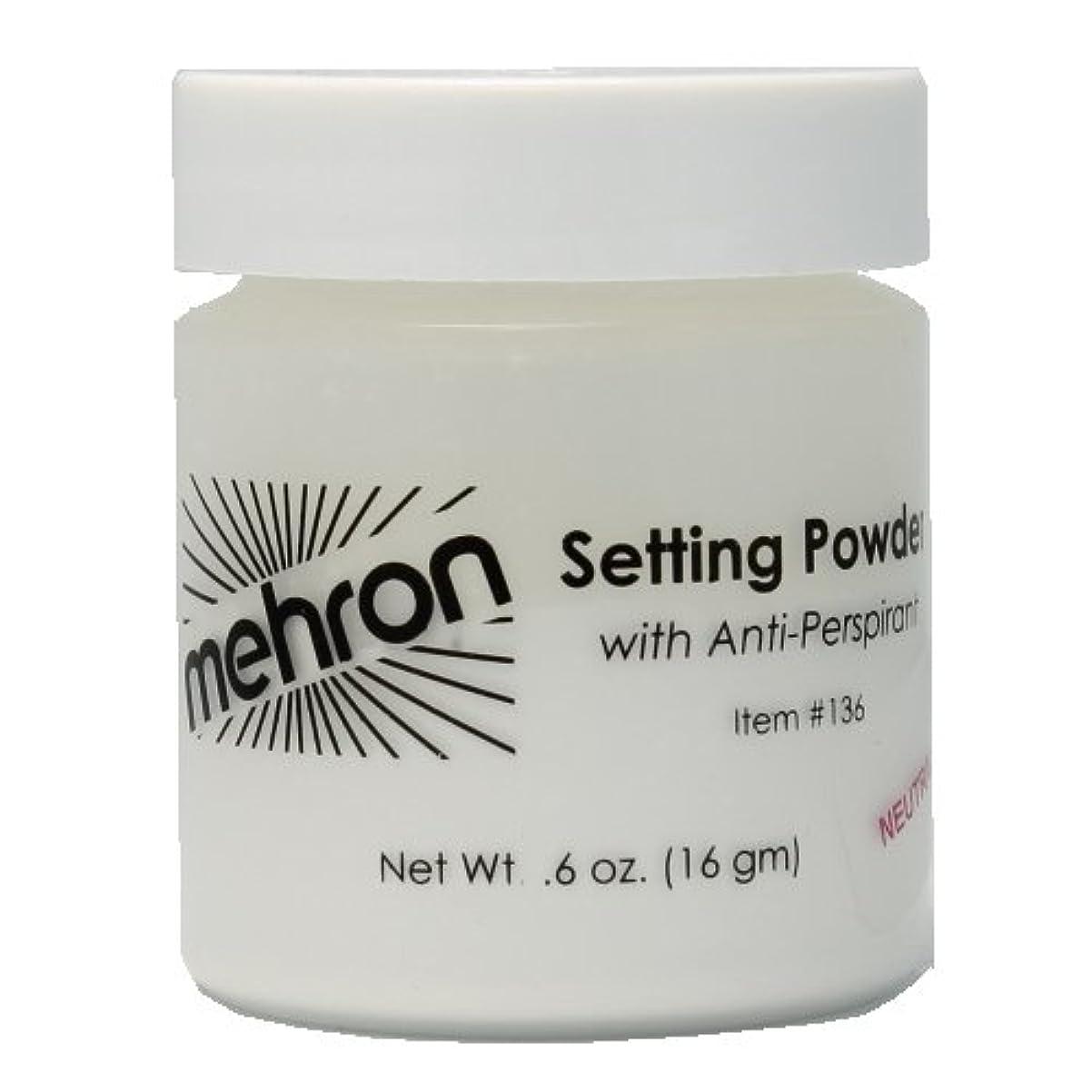 松叫び声実行(6 Pack) mehron UltraFine Setting Powder with Anti-Perspriant - Neutral (並行輸入品)