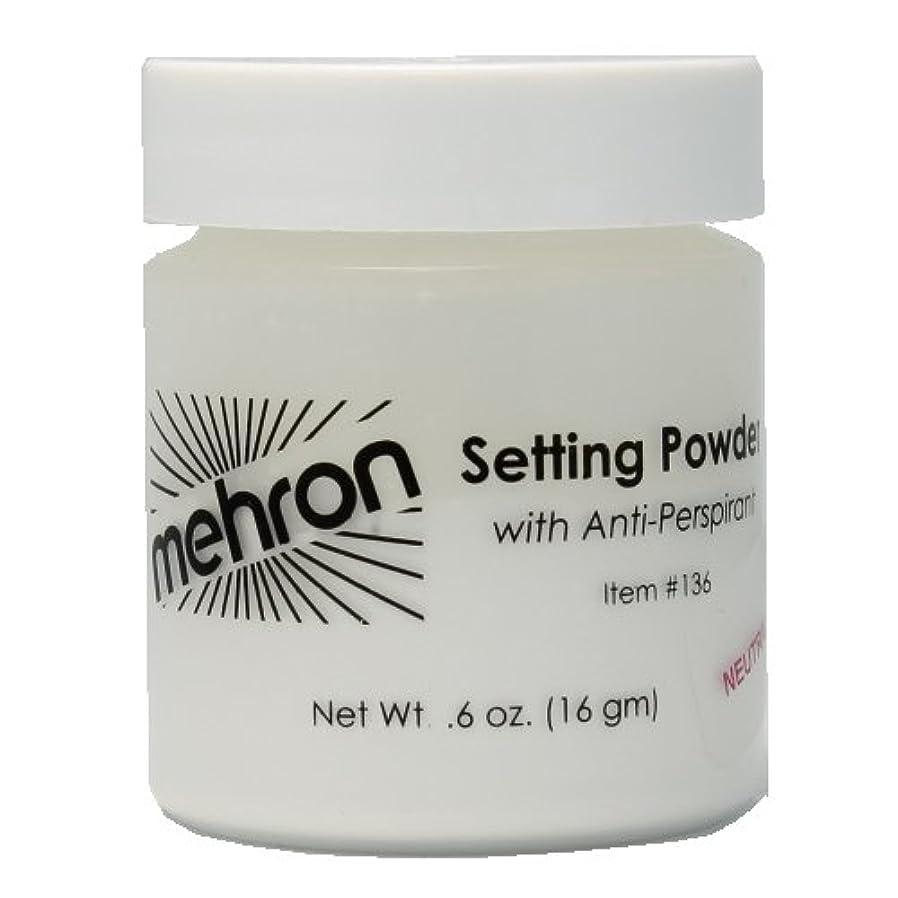 レイプ依存霧深い(3 Pack) mehron UltraFine Setting Powder with Anti-Perspriant - Neutral (並行輸入品)