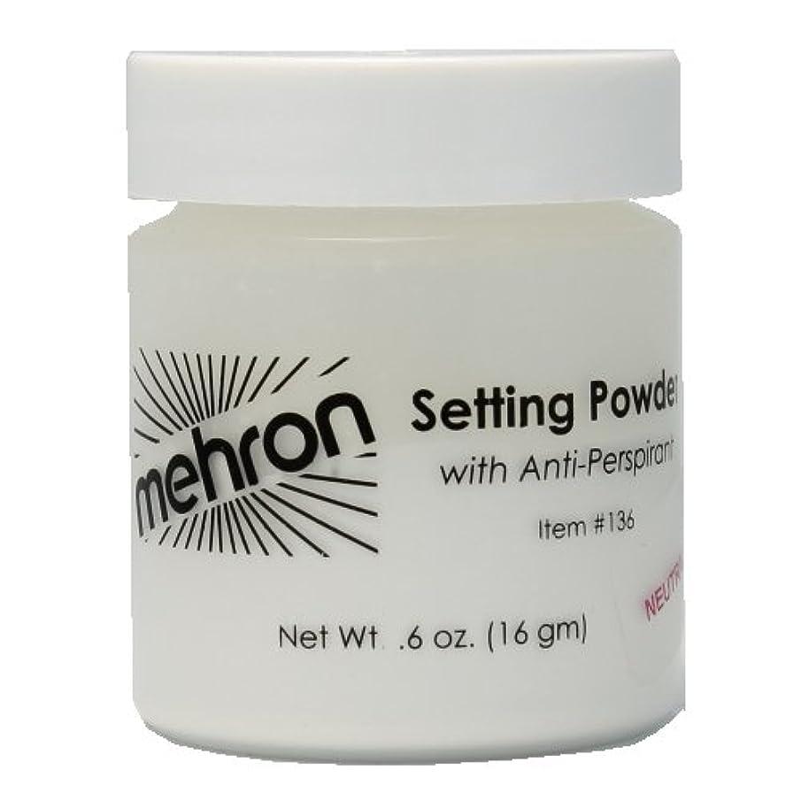 バイオリン必要とする相談する(6 Pack) mehron UltraFine Setting Powder with Anti-Perspriant - Neutral (並行輸入品)