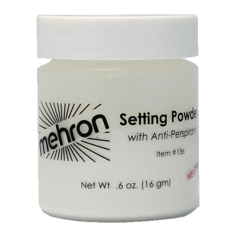バスタブ商業の黒くする(6 Pack) mehron UltraFine Setting Powder with Anti-Perspriant - Neutral (並行輸入品)