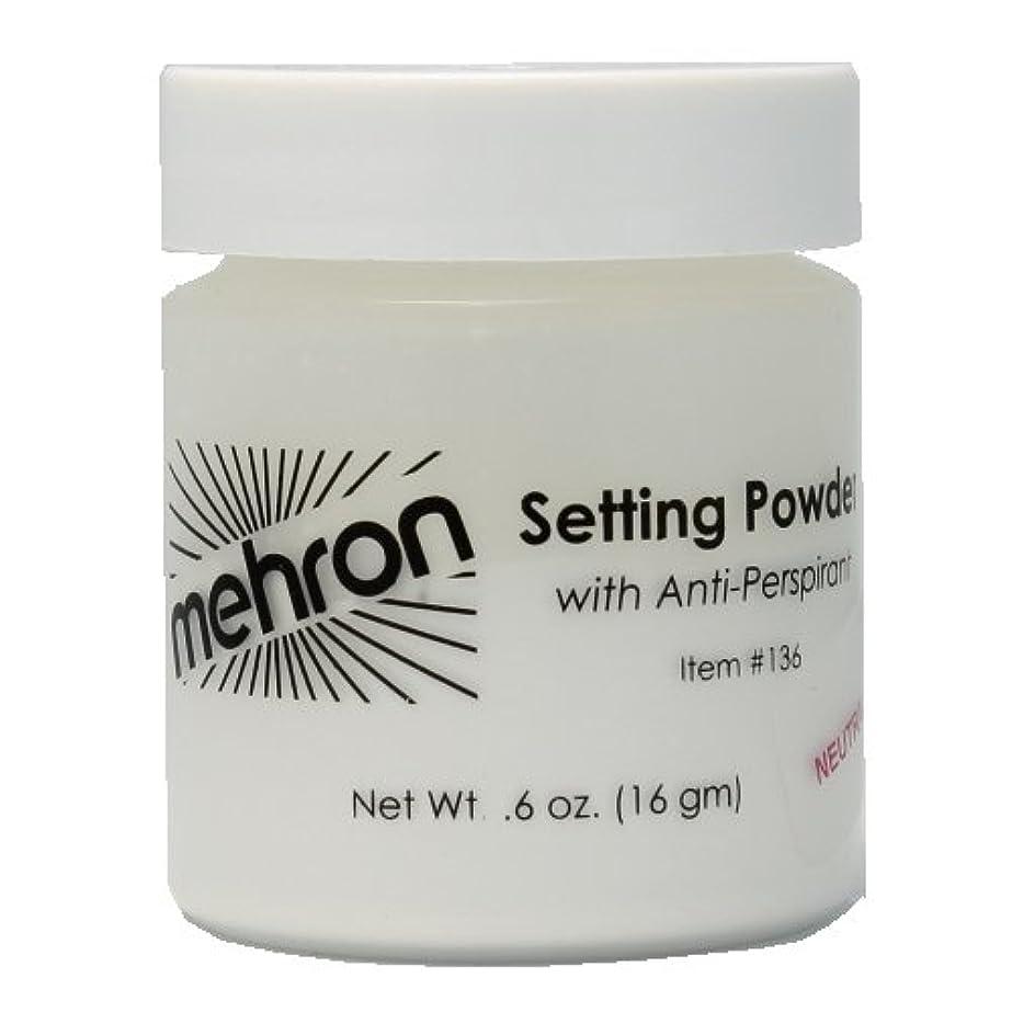 不条理従者叫び声(3 Pack) mehron UltraFine Setting Powder with Anti-Perspriant - Neutral (並行輸入品)
