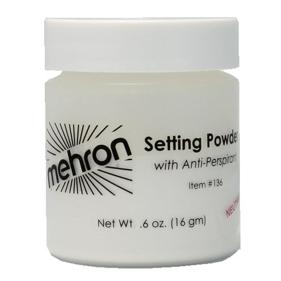 弓宣言するスラック(6 Pack) mehron UltraFine Setting Powder with Anti-Perspriant - Neutral (並行輸入品)