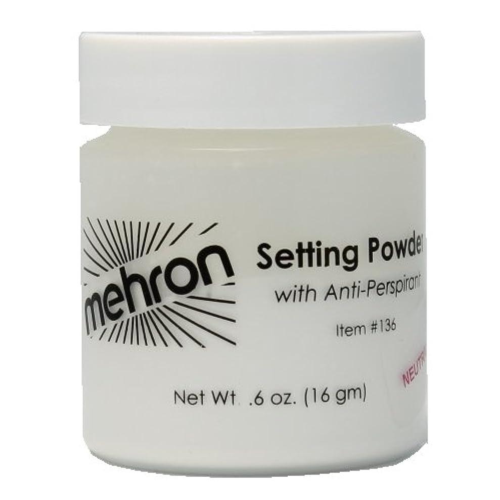 稼ぐ永続ハンサム(3 Pack) mehron UltraFine Setting Powder with Anti-Perspriant - Neutral (並行輸入品)