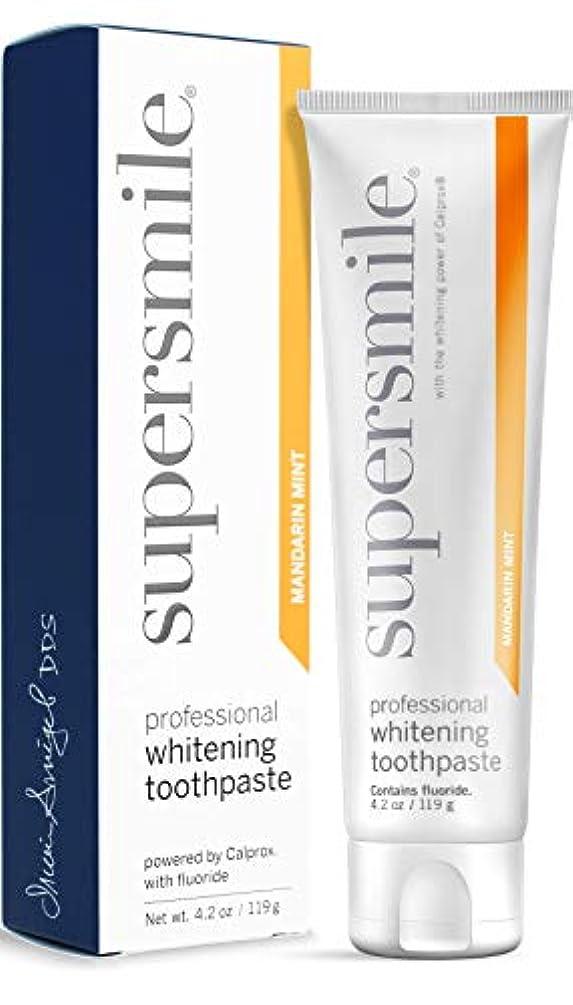 を除く予言するストレッチSupersmile - Professional Teeth Whitening Toothpaste Mandarin Mint (4.2 oz.)