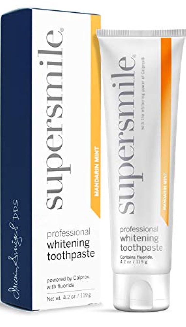 表現挽くしっとりSupersmile - Professional Teeth Whitening Toothpaste Mandarin Mint (4.2 oz.)